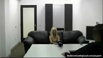 Skylar Vox / Dylann Vox fucked during audition